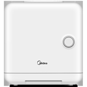 Midea 1.3 L電気蒸し器家庭用蒸し立方蒸気炉8種類のコンピュータメニュー多機能蒸し器家庭用/ミニ