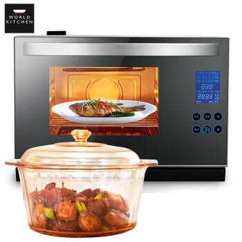 World Kitchen蒸しオーブ+康寧ガラス鍋セット多機能蒸し焼き一体機蒸しオーブ+5 Lウエスドリル鍋