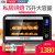 家宝德(UKOEO)E 7002オーブン商用スマートコンピュータ式家庭用電気オーブン大容量多目的熱風オーブマシンケーキピザタルト75 L E 7001