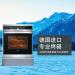 シーメンス(SIEMENS)電気オーブンHB 555 GBS 1 W家庭用埋め込み式オーブンに、電気オーブンを埋め込んだ熱風オーブ機能HB 555 GBS 1 W