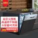 SIEMENS/シーメンスの食器洗い機13セットの組込み式全自動家庭用SN 53 E 531 TI食器洗い機の原装輸入