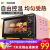 潤唐(ROTA)電気オーブン家庭用多機能10 LミニホットオーブミニオーブンRTKO-10 A L級版