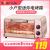 Beaer電気オーブン多機能家庭用ミニミニ自由暖房オーブンタイムオーブン10 L DKX-A 09 A 1ピンク