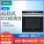 シーメンス(SIEMENS)IQ 700ドイツ原装輸入埋め込み式多機能オーブンHB 555 GBS 1 W
