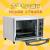 エリス/IRIIS家庭用立体熱風サイクル熱風オーセン多機能電気オーブン15 L FVC-D 18 AC