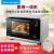 Midea25L家用蒸烤一体机S3-L251E 蒸しオーブン 多機能台式蒸箱电烤箱蒸炉烤炉二合一 家电