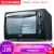 Galanz 30 Lホットオーブ回転トースター家庭用電気オーブンKW 1530 X-H 7 R