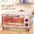 Beaer電気オーブン多機能家庭用ミニヒートオンオーブン9 L DKX-A 09 A 1自営