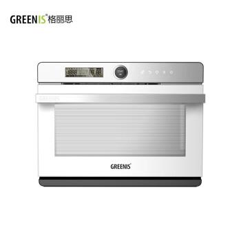 greenisドイツグリス電気蒸しアウトレット家庭用デスクトップ多機能32 L大容量F-7800白色
