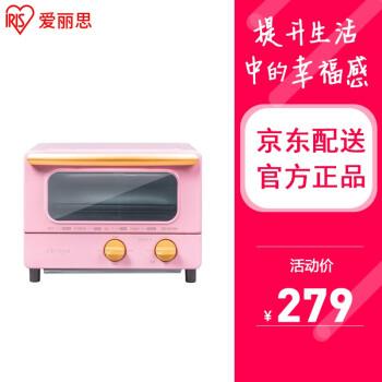 エリスIRIISミニオーブン家庭用ホットオーブ電気オーブン小型多機能ミニオーブンリコッパピンク