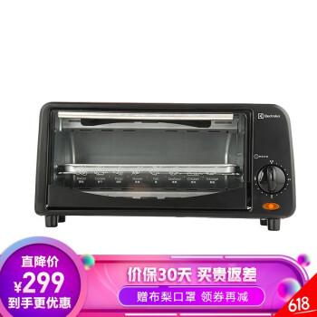 イリックス家庭用ミニ6 L電気オーブンEGOT 1010