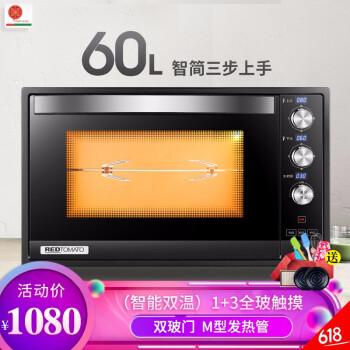 赤トマト60 L家庭用インテリジェント電気オーブンリアルタイム炉温简制御HK-XZ 60 Eブラック