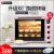 Hauswirt C 41電気オーブン家庭用オーブン多機能大容量オーブンピンク