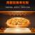 デメス(DEMASHI)【独立操作】電気オーブンビジネス大容量ピザオーブン家庭用パンストーブEP 2 PT(菫青石板ピザストーブ)