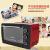 Joyoung電気オーブンKX-21 J 10家庭用多機能ヒートオンオーブン21 L/L