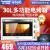 パナソニックNB-H 3000/H 3200/3800大容量オーブン家庭用ホットオーブNB-H 3000(30 L容量)