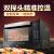 Midea電気オーブンT 7-L 325 D広域控温家庭用多機能低温発酵オーブンブラック