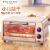 Bear電気オーブン多機能家庭用ミニミニミニホットオーブオーブン10 LケーキマシンDKX-A 09 A 1を作る。