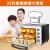 Joyoung電気オーブン家庭用ホットオーブ多機能全自動電気オーブン四管加熱KX-32 J 93