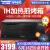 パナソニックNU-HX 200 Sオーブン家庭用多機能電気オーブンIH加熱ステーキマシン