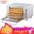 忠臣(loyola)ドライフルーツ乾燥機家庭用食品乾燥機機能ドライフルーツマシン小型ペット間食野菜乾燥機LG-15 L