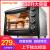 Joyoung家庭用オーブン多機能全自動熱風オン32 LオーブンKX-32 J 96