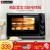 Hauswirt電気オーブン家庭用ホットオーブ多機能全自動小型ケーキ33 L大容量A 300黒単門