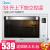 美的オーブンT 7-L 382 BクラウドオーブンパソコンWIFI制御インテリジェント家庭用多機能ヒートオン大容量全自動38 L公式標準装備
