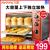 九陽オーブン家庭用ホットオーブ多機能全自動ケーキオーブン30 L大容量規格品KX-301 KX-3091【KX-30J 601】+【保証2年】