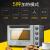 パナソニックのオーブン家庭用ホットオーブのマルチファンクション機能全自動大容量エナメルオーブン上下3-5人NB-WJH 3202