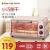Beaer電気オーブン多機能家庭用ミニホットオーブオーブン10 L DKX-A 09 A 1水晶粉