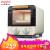 忠臣(loyola)電気オーブンミニ家庭用マルチファンミックスミニオーブンLO-09 L
