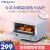 Donlim電気オーブン家庭用多機能ミニ型ヒートオン全自動小型オーブンケーキ機12 LDL-3706ピンク