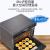 VTTI蒸しオーブ家庭用卓上式大容量スチームオーブン二合一蒸し焼き一体機二段調理ZK-36 i 6黒