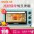 Joyoungオーブン家庭用ホットオーブ多機能電気オーブントースター付き焼きフォークKX-26 J 69