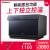 ワルグローバルWTRO-C 305 T蒸しオーブ卓上電気オーブン二段調理家庭用蒸し一体電気機械蒸し器30 L二段調理