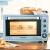 petrus電気オーブン家庭用ホットオーブ多機能全自動45 L大容量ケーキパンオーブンPE 5450浅霧藍