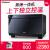 ワルプロの家用二段調理デスクトップ蒸し焼き一体電気機械オーブンの新商品26 L二段調理蒸しオーブブン