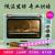 北鼎(Buydeem)家庭用多機能電気オーブン全自動49 L大容量独立制御温低温発酵専門オーブンT 751復古緑