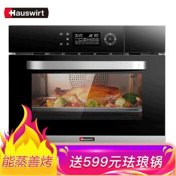 Hauswirt 58 Lハイエンド家庭用組込み式蒸しオーブ蒸気式マイクロコンピュータ式低温発酵オーブン象眼式MT 50
