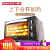 Galanz 32 L大容量多機能家庭用ホットオーブ電気オーブンK 12を上下に分けて加熱し、お菓子30 LオーブンK 11を作る。