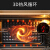 Joyoung電気オーブン家庭用黒晶エナメル38 L大容量電子感温熱風オーブボックスKX 38-D 93