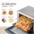 VTTI蒸らしオーブ一体電気機械オーブン卓上蒸気オーブンオーブンオーブントースター家庭用蒸焼一体機28 GG 03黒