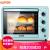 家庭用多機能電気オーブン30 L大容量オーブンが操作しやすい広域制御温度K 30 FK 806
