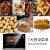 カズCouss CO-3073知能(熱風オルブン発酵熱風サイクル)多機能全自動オーブン家庭用一体機37 L大容量オーブン