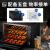 ACA電気オーブン商用110 L風炉平炉二合一を単独で操作して、熱風をコントロールして循環回転して、焼き鋼化ガラスドアATO-E 110 Aを回転させる。