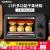 KONKA多機能電気オーブン家庭用ホットオーブ小型13 L多機能ドライフルーツマシンミニオーブン全自動二層深空灰KAO-13 T 1