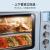北鼎(Buydeem)電気オーブン多機能家庭用オーブンホットオーブオーブン知能制御49 L大容量T 752