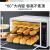 【パソコン代60 L】デメス電気オーブンビジネス専門のホットオーブケーキピザパン家庭用の大オーブンをタイミングよくホットしてDR-60 Mオーブン(パソコン代60 L大容量)