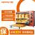 Joyoung家庭用多機能電気オーブンで操作しやすく、正確で温度調節ができます。60分で、大容量KX-30 J 601【鄧倫おすすめ】